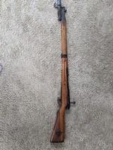Type 99 Arisaka - 1 of 9