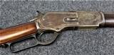 Winchester Model 1876 in Caliber 40-60 WCF
