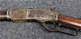 Winchester Model 1876 in Caliber 40-60 WCF - 5 of 8