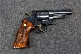 smith & wesson model 57 in caliber 41 magnum with the four inch barrel