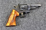 Smith & Wesson Model 29-2 in caliber 44 Magnum with the 4 Inch barrel