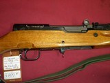 Norinco SKS M Model