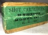 Winchester Model 1873 32 caliber sealed box - 2 of 9