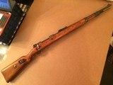 1939 Mauser K98 Manufacture Code 243 (Borsigwalde) - 1 of 15