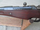 Remington 1907/15 Berthier UNISSUED - 3 of 10