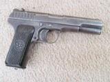 TT-30 Tokarev 1933 - 2 of 11