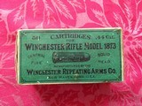 Winchester - 44-40 M73Early 1880's