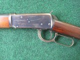 Winchester Model 1894 32-40