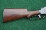 Winchester Model 1901 lever action 10 gauge shotgun - 4 of 18