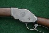 Winchester Model 1901 lever action 10 gauge shotgun - 8 of 18