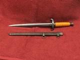 Original WW2 German Army Dagger (E&F Horster Solingen)