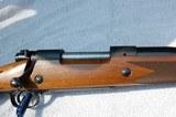 Winchester M70 Super Grade .458 Win. Mag. - 1 of 11
