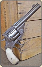 Copy of a Smith & Wesson Double Action Frontier