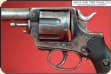 Antique Frontier Army Revolver with original Antique holster - 5 of 16