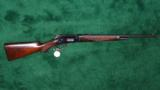WINCHESTER MODEL 1886 DELUXE TAKE DOWN LIGHTWEIGHT RIFLE - 10 of 11