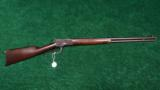 WINCHESTER MODEL 92 RIFLE - 11 of 11