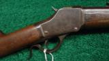 WINCHESTER MODEL 1885 HIGH WALL CHAMBERED FOR THE RARELY ENCOUNTERED 40-70 BALLARD