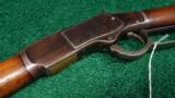 SPECIAL ORDER WINCHESTER MODEL 73 - 4 of 13