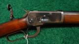 WINCHESTER MODEL 92 RIFLE - 8 of 12