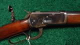 WINCHESTER MODEL 92 RIFLE - 1 of 12
