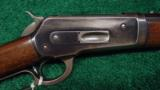 VERY INTERESTING WINCHESTER MODEL 1886 SHORT RIFLE IN 45-70