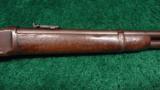 ANTIQUE WINCHESTER 1894 SRC - 5 of 12