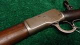 SPECIAL ORDER WINCHESTER 1892 IN CALIBER 44 - 8 of 13