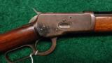 WINCHESTER 1892 SPECIAL ORDER RIFLE
