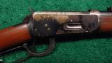 WINCHESTER 1894 SRC - 1 of 14