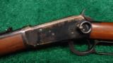 WINCHESTER 1894 SRC - 2 of 14