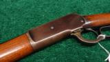 WINCHESTER 1886 RIFLE - 8 of 12