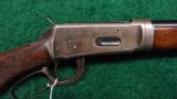 ANTIQUE SPECIAL ORDER 1894 - 1 of 13