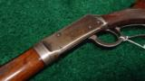 ANTIQUE SPECIAL ORDER 1894 - 8 of 13