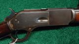 VERY EARLY FIRST MODEL 76 MUSKET