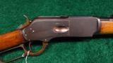 VERY RARE COPY OF A WINCHESTER MODEL 1876 MUSKET
