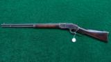 2ND MODEL 1873 WINCHESTER WITH BRITISH PROOFS - 15 of 16