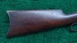 WINCHESTER MODEL 1886 RIFLE - 11 of 13