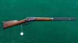 MODEL 92 WINCHESTER RIFLE - 14 of 14