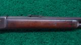 WINCHESTER 86 RIFLE - 5 of 13