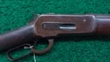 WINCHESTER 86 RIFLE - 1 of 13