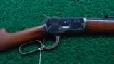 HIGH CONDITION 1892 OCTAGON BARREL