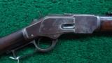 WINCHESTER MODEL 1873 SRC IN SCARCE CALIBER 32-20
