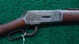 EXTREMELY RARE DELUXE WINCHESTER MODEL 1886 CARBINE