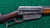 WINCHESTER 1895 WITH RARE OCTAGON BARREL