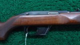 WINCHESTER MODEL 77 PROTOTYPE DELUXE RIFLE