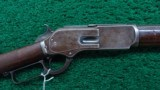 A VERY UNUSUAL 1876 WINCHESTER WITH 20