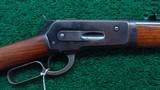 WINCHESTER MODEL 1886 LIGHT WEIGHT TAKEDOWN RIFLE
