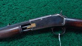 COLT SMALL FRAME RIFLE - 2 of 18