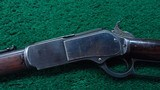 1876 SPECIAL ORDER SHORT RIFLE IN 50 CALIBER - 2 of 20