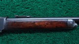 1876 SPECIAL ORDER SHORT RIFLE IN 50 CALIBER - 5 of 20